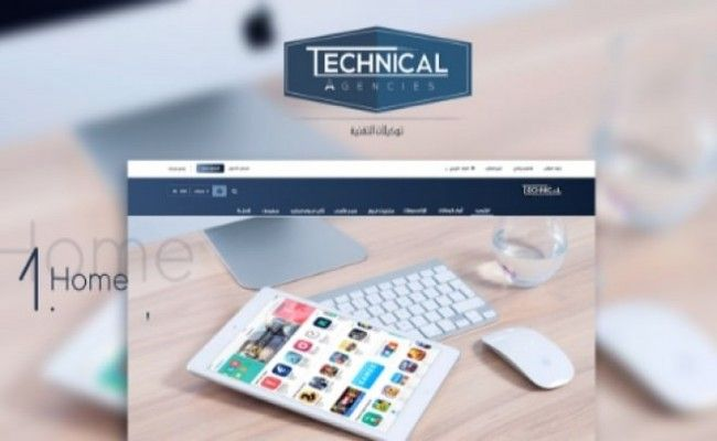 متجر توكيلات التقنية لبيع البطاقات